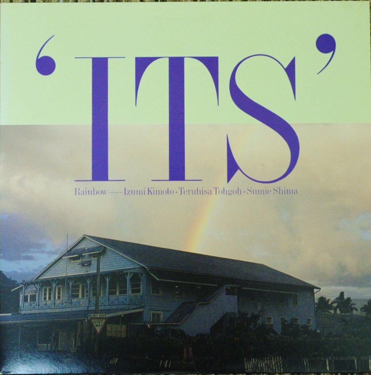 イッツ / ITS / レインボー RAINBOW (LP)