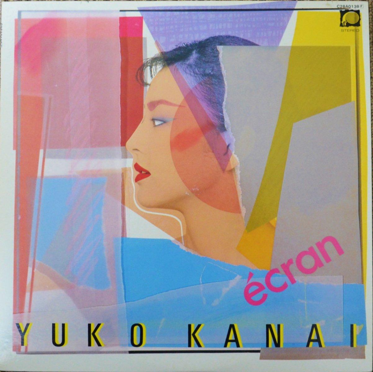 金井夕子 YUKO KANAI / ECRAN (LP)