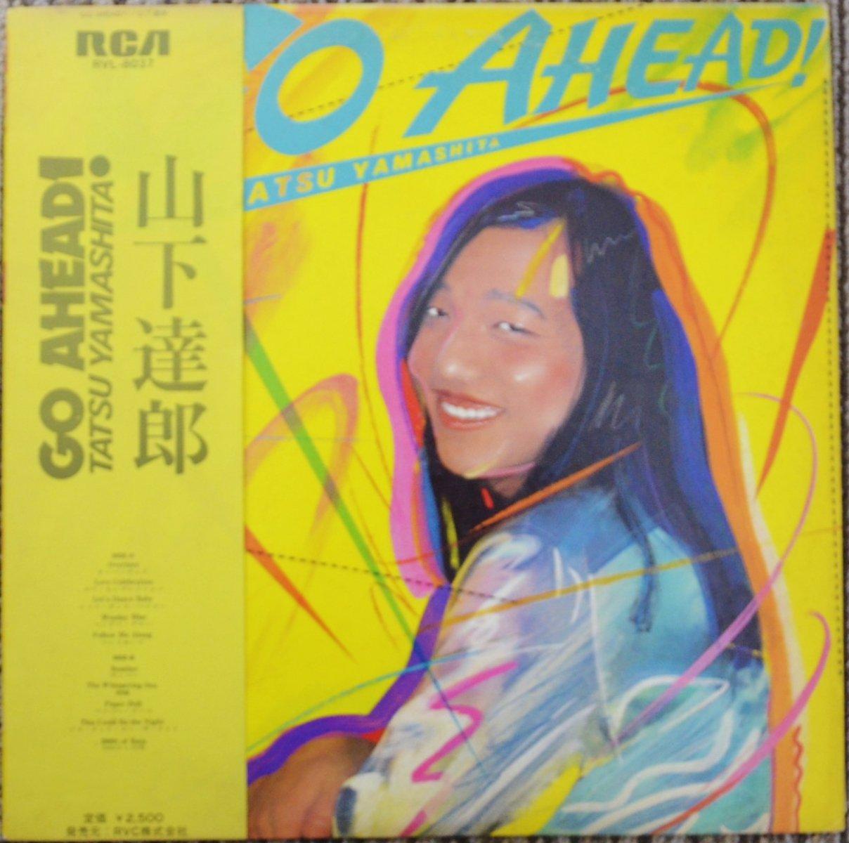 山下達郎 TATSURO YAMASHITA / GO AHEAD! (LP)