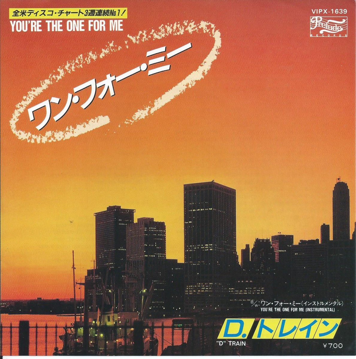 D.トレイン D TRAIN / ワン・フォー・ミー YOU'RE THE ONE FOR ME (7