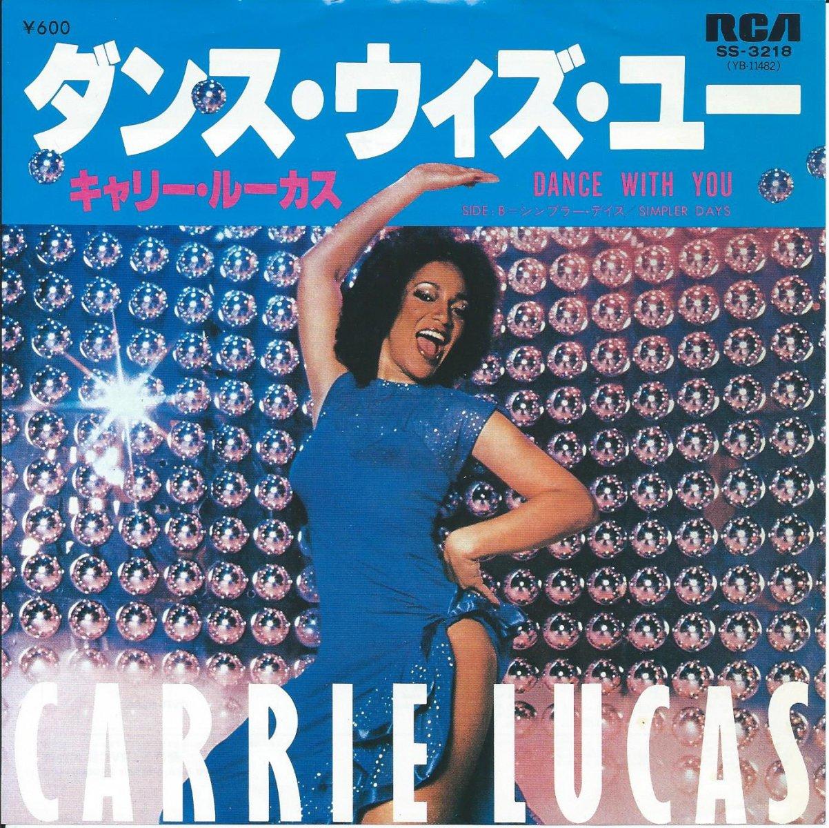 キャリー・ルーカス CARRIE LUCAS / ダンス・ウィズ・ユー DANCE WITH YOU / シンプラー・デイズ SIMPLER DAYS (7