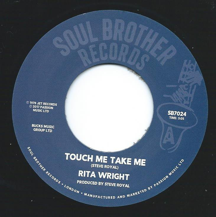 RITA WRIGHT / TOUCH ME TAKE ME / LOVE IS ALL YOU NEED (7