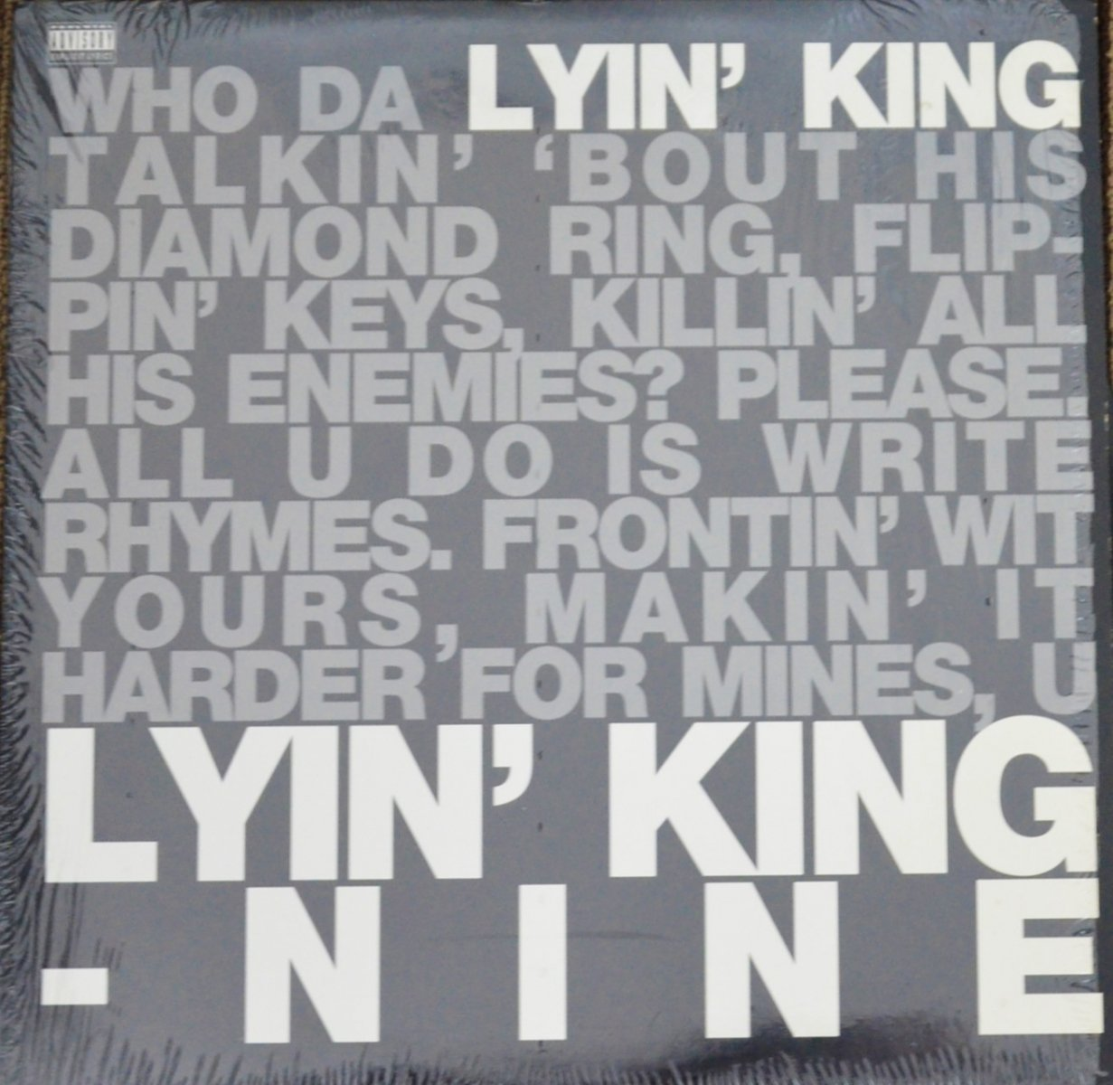 NINE ‎/ LYIN' KING / INDUSTRY PARTY (12