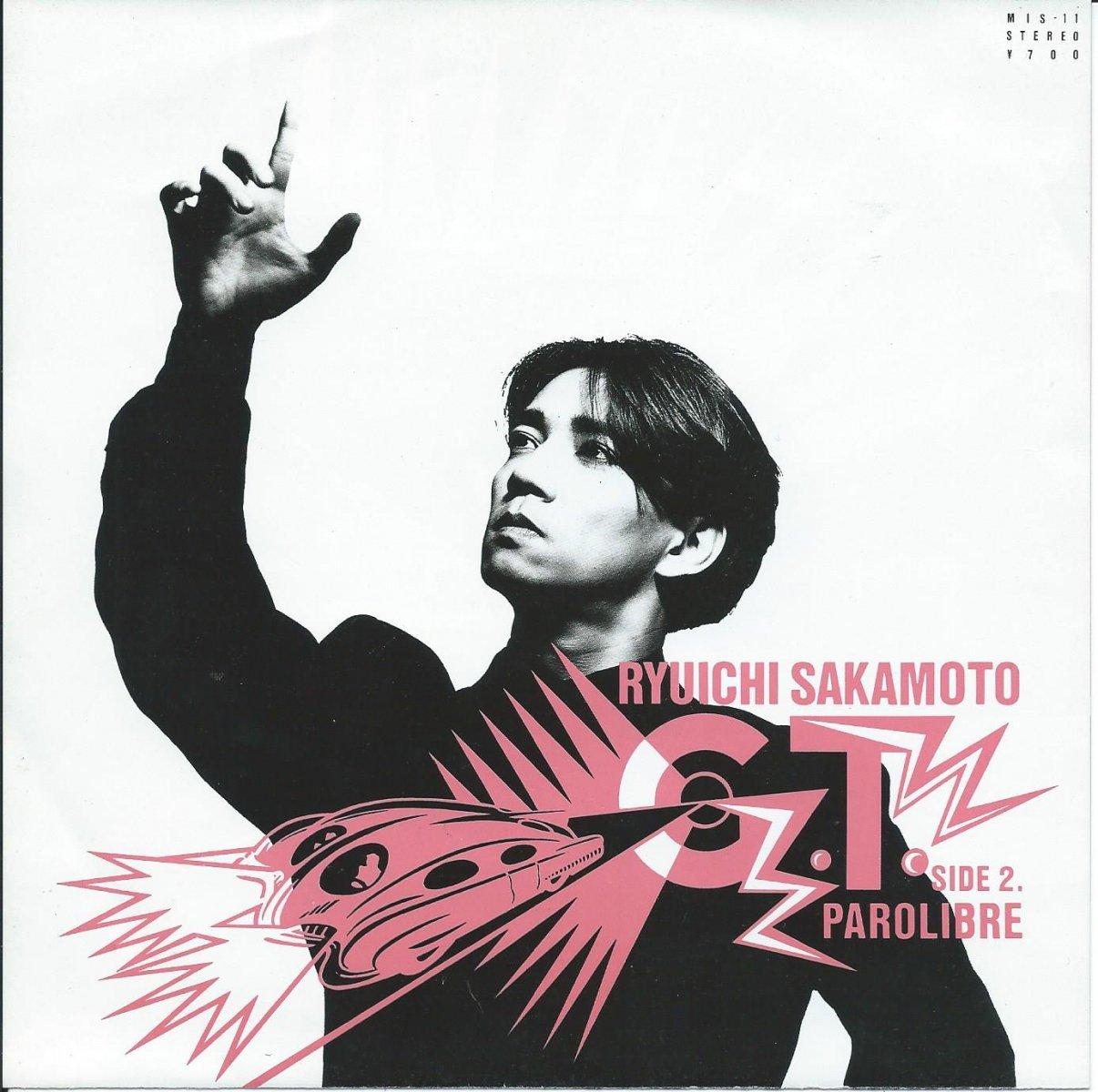坂本龍一 RYUICHI SAKAMOTO / G.T. / PAROLLIBRE (7