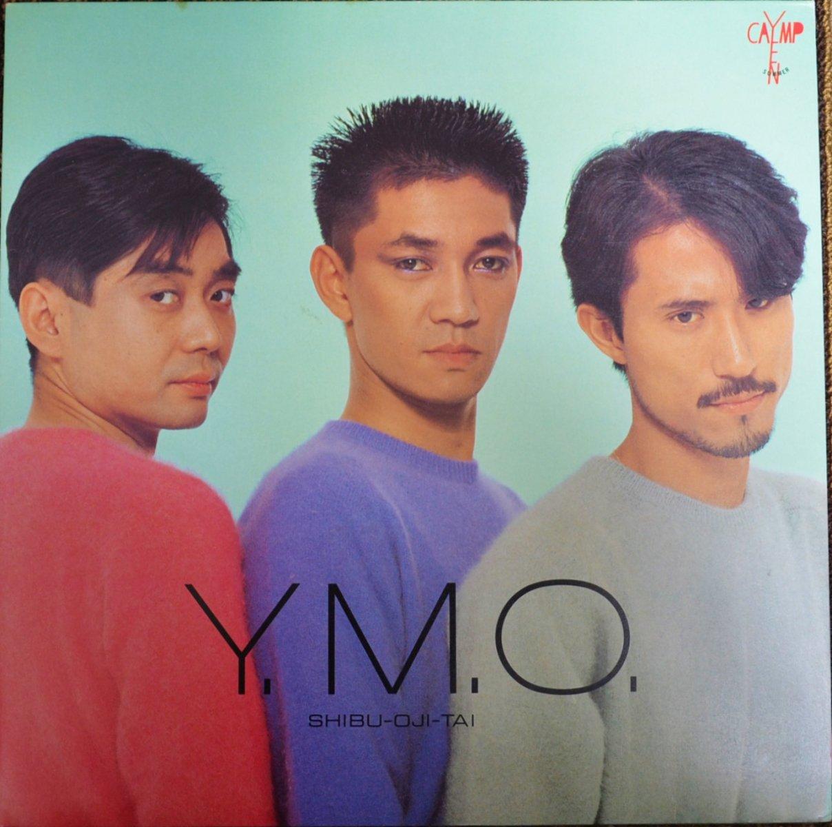 Y.M.O. / 立花ハジメ (HAJIME TACHIBANA) /  SHIBU-OJI-TAI (CAMP-YEN SUMMER) (BOOK)