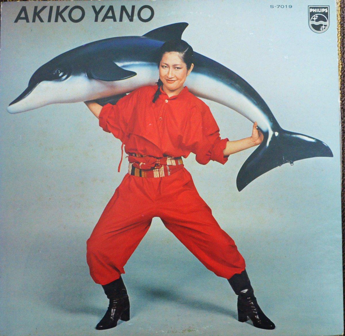 矢野顕子 AKIKO YANO / いろはにこんぺいとう (LP)