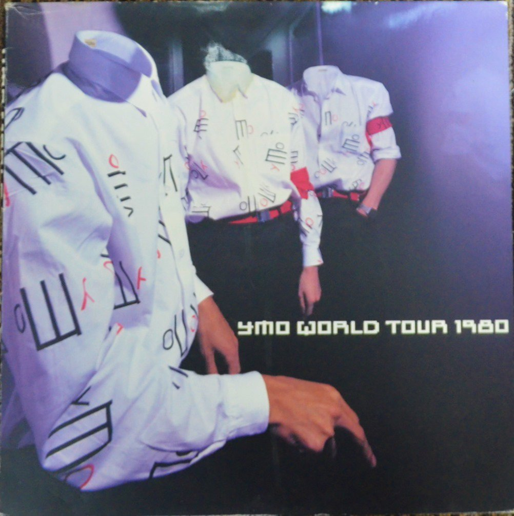 Y.M.O. (YELLOW MAGIC ORCHESTRA) ‎/ YMO WORLD TOUR 1980 (3LP)
