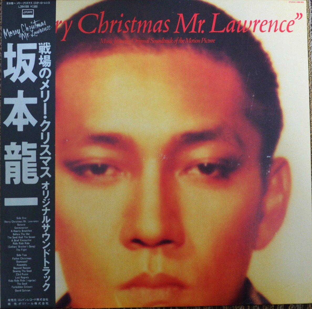 O.S.T. 坂本龍一 RYUICHI SAKAMOTO / 戦場のメリー・クリスマス MERRY CHRISTMAS MR. LAWRENCE (LP)