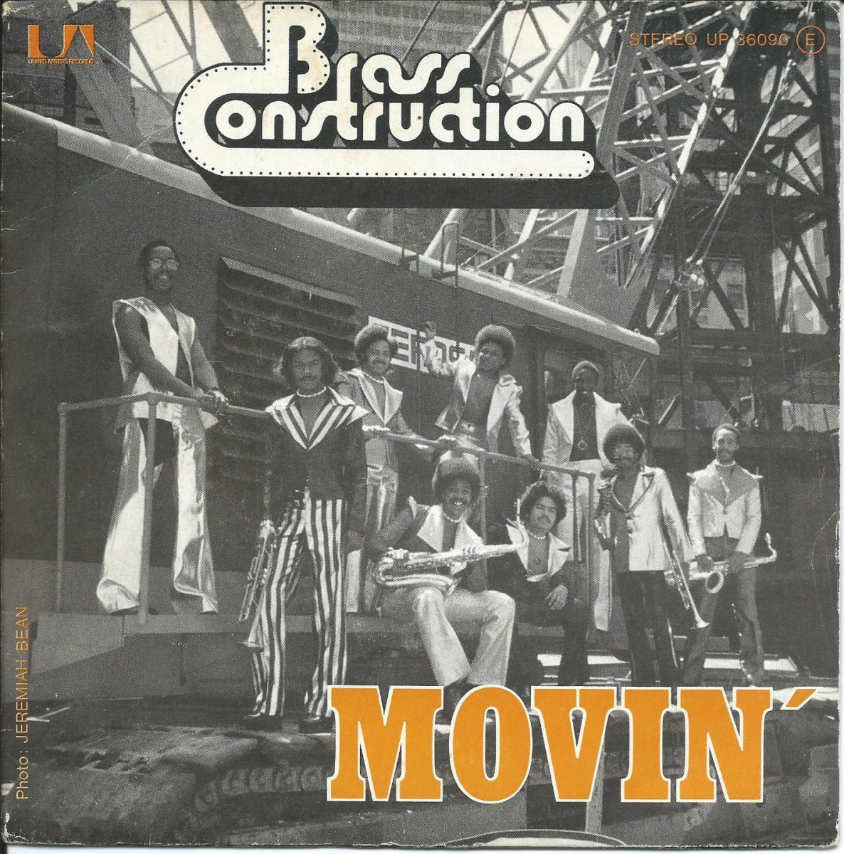BRASS CONSTRUCTION /  MOVIN' / TALKIN' (7