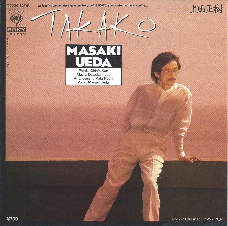 上田正樹 MASAKI UEDA / TAKAKO (TAKAKO MY LOVE) / 扉を開けろ!(THAT'S ALL RIGHT) (7