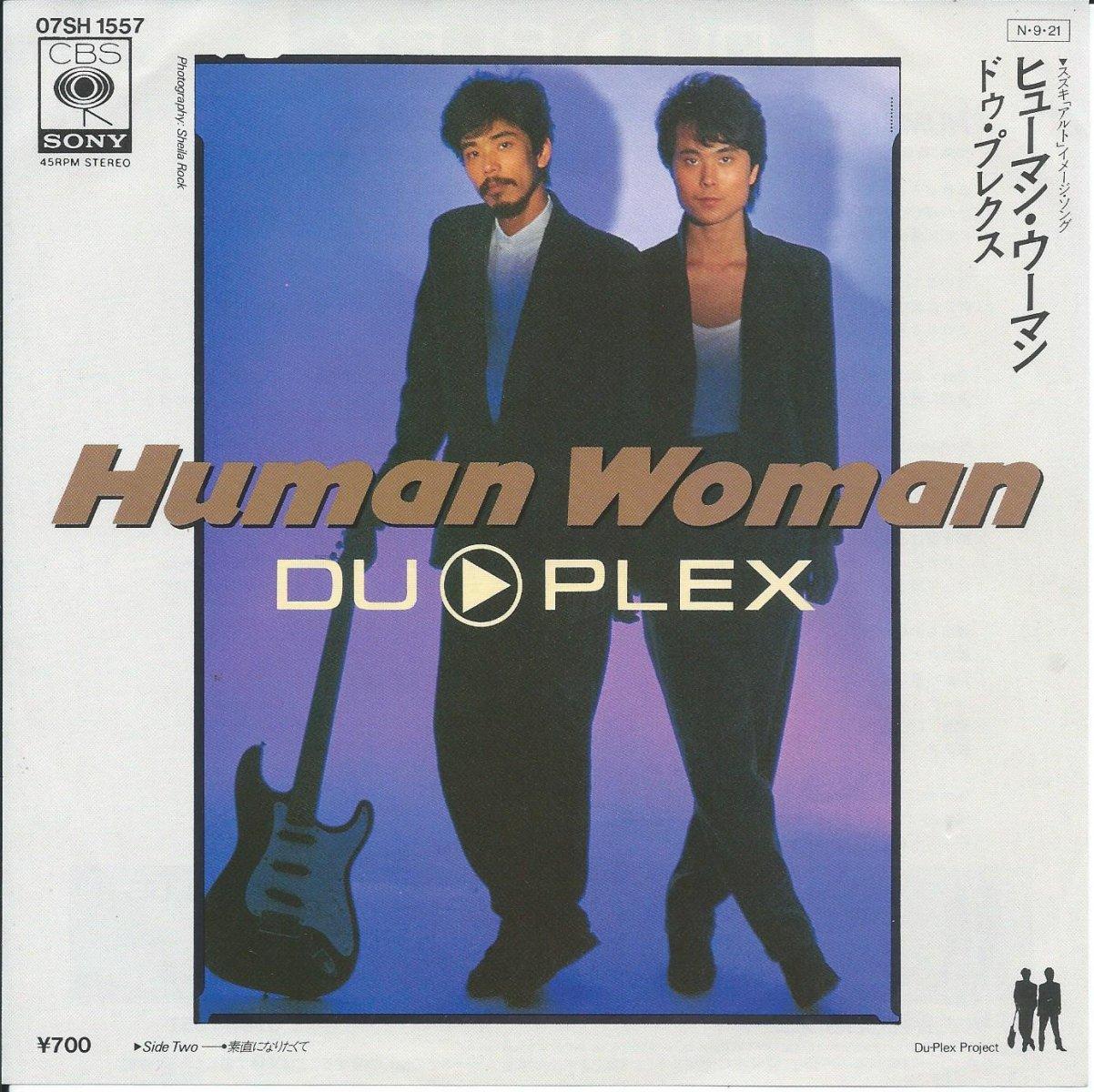 ドゥ・プレクス DU PLEX (土屋昌巳) / HUMAN WOMAN ヒューマン・ウーマン (7