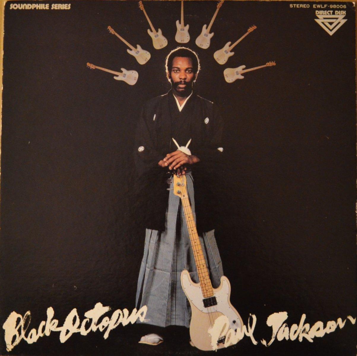 ポール・ジャクスン PAUL JACKSON / ブラック・オクトパス BLACK OCTOPUS (LP)