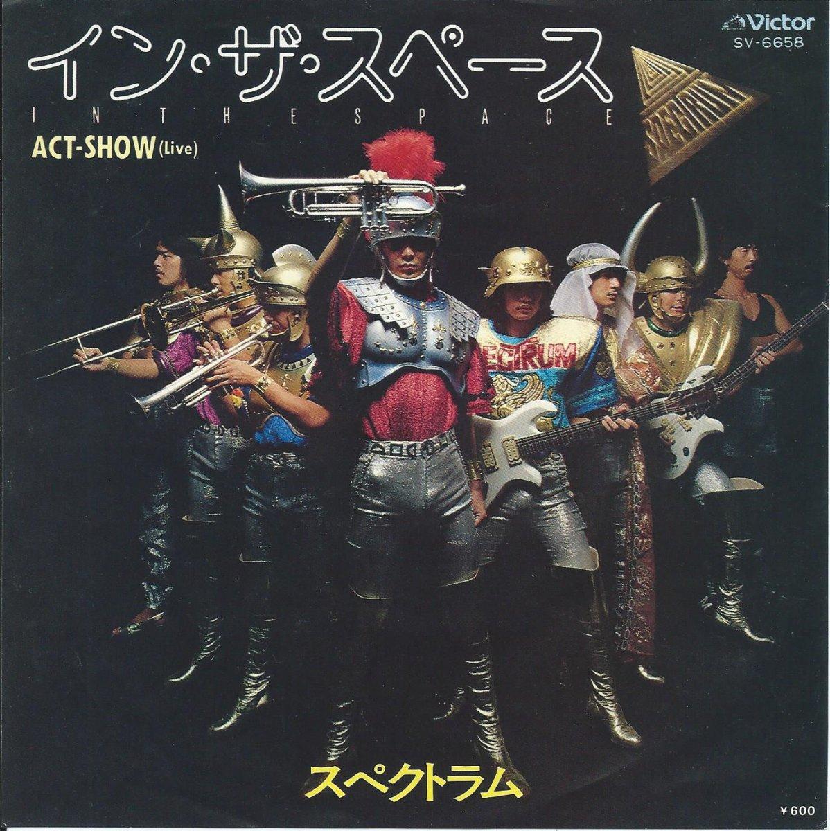 スペクトラム SPECTRUM / イン・ザ・スペース (IN THE SPACE) / アクトショー (ACT - SHOW) (7