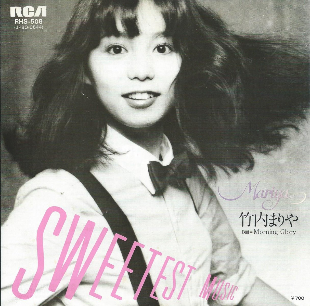 竹内まりや MARIYA TAKEUCHI / SWEETEST MUSIC (7