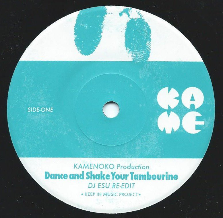 KAMENOKO PRODUCTION / DANCE AND SHAKE YOUR TAMBOURINE / THE SOUND OF MUSIC (RE-EDIT) (7