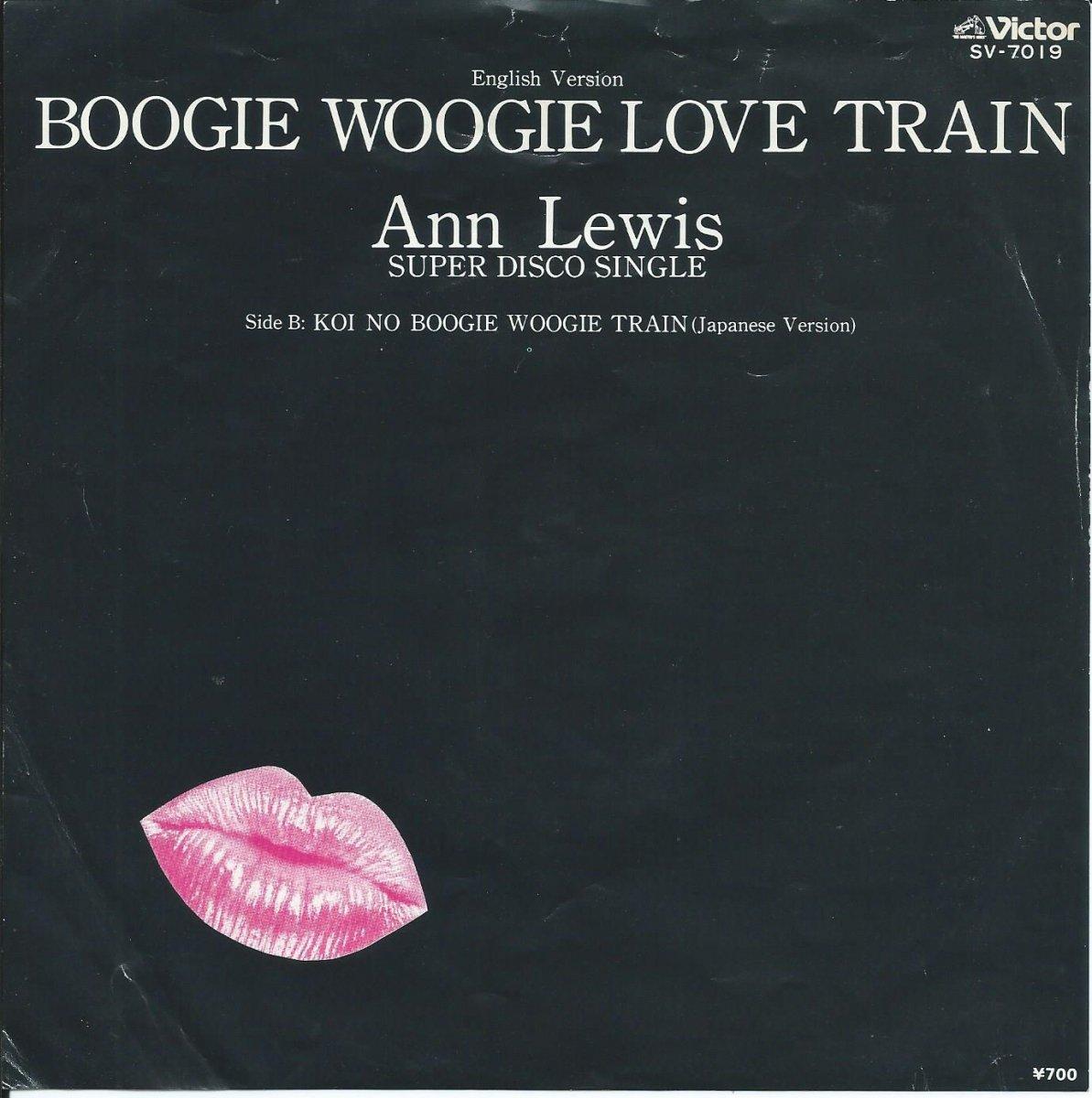 アン・ルイス ANN LEWIS / 恋のブギ・ウギ・トレイン BOOGIE OOGIE LOVE TRAIN - ENGLISH VERSION (7