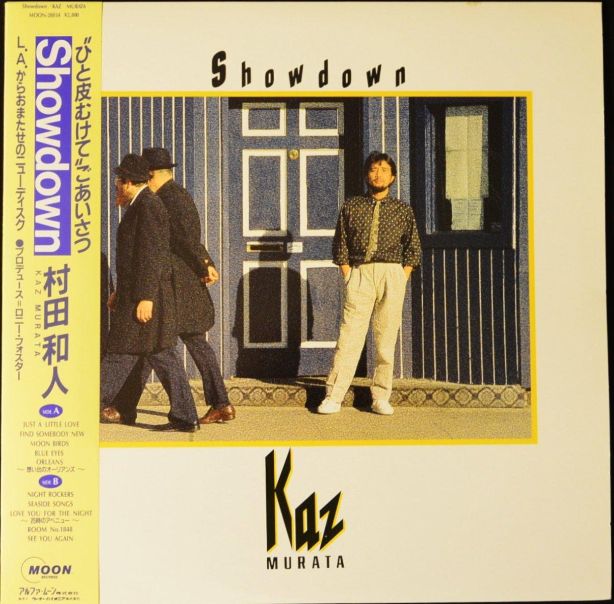 村田和人 KAZUHITO MURATA / SHOWDOWN (LP)