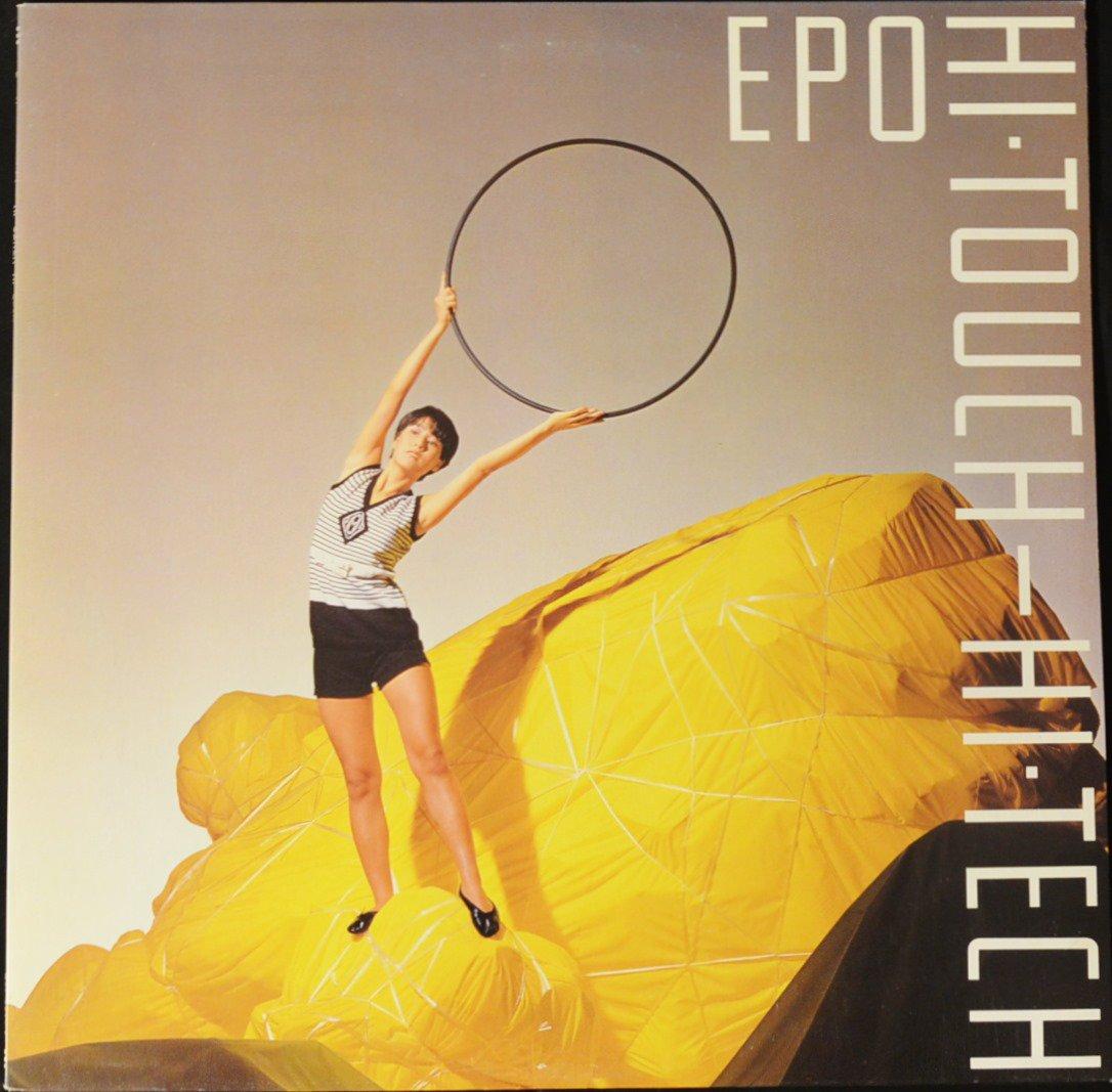 エポ EPO / ハイ・タッチ・ハイ・テック HI・TOUCH-HI・TECH (LP)