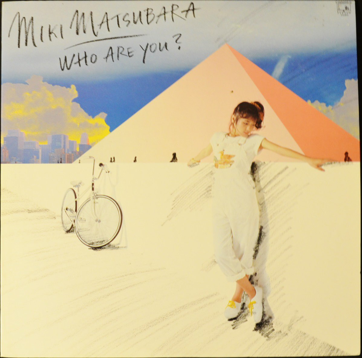 松原みき MIKI MATSUBARA / WHO ARE YOU? (LP)