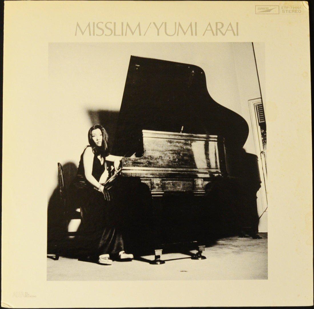 荒井由実 YUMI ARAI / ミスリム MISSLIM (LP)