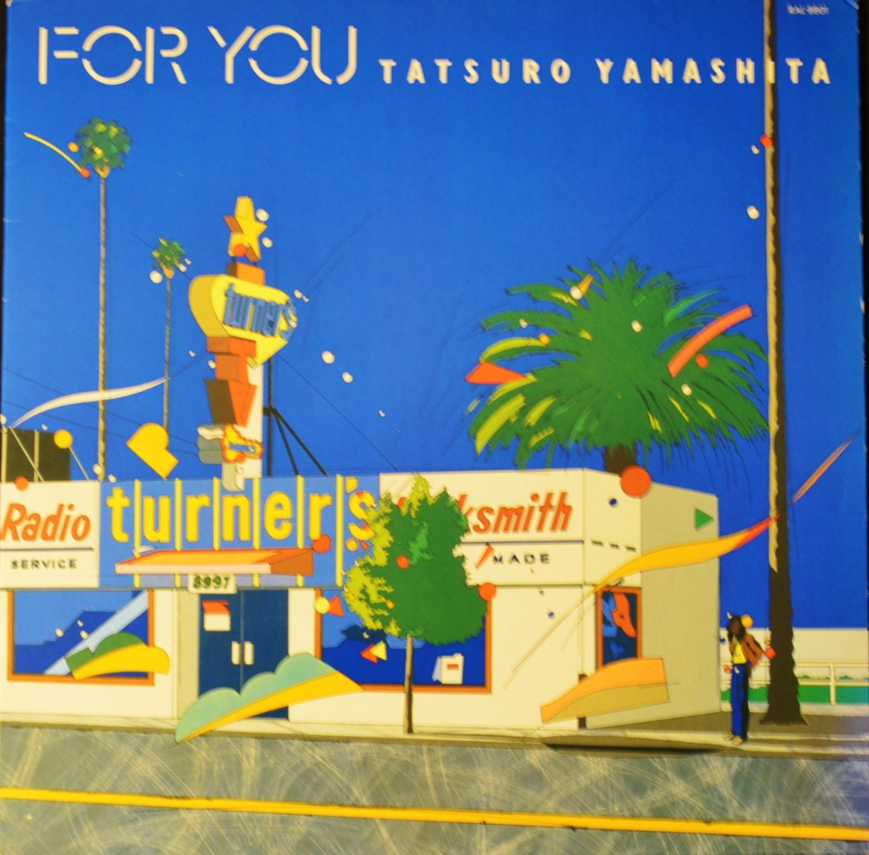 山下達郎 TATSURO YAMASHITA / FOR YOU (LP)