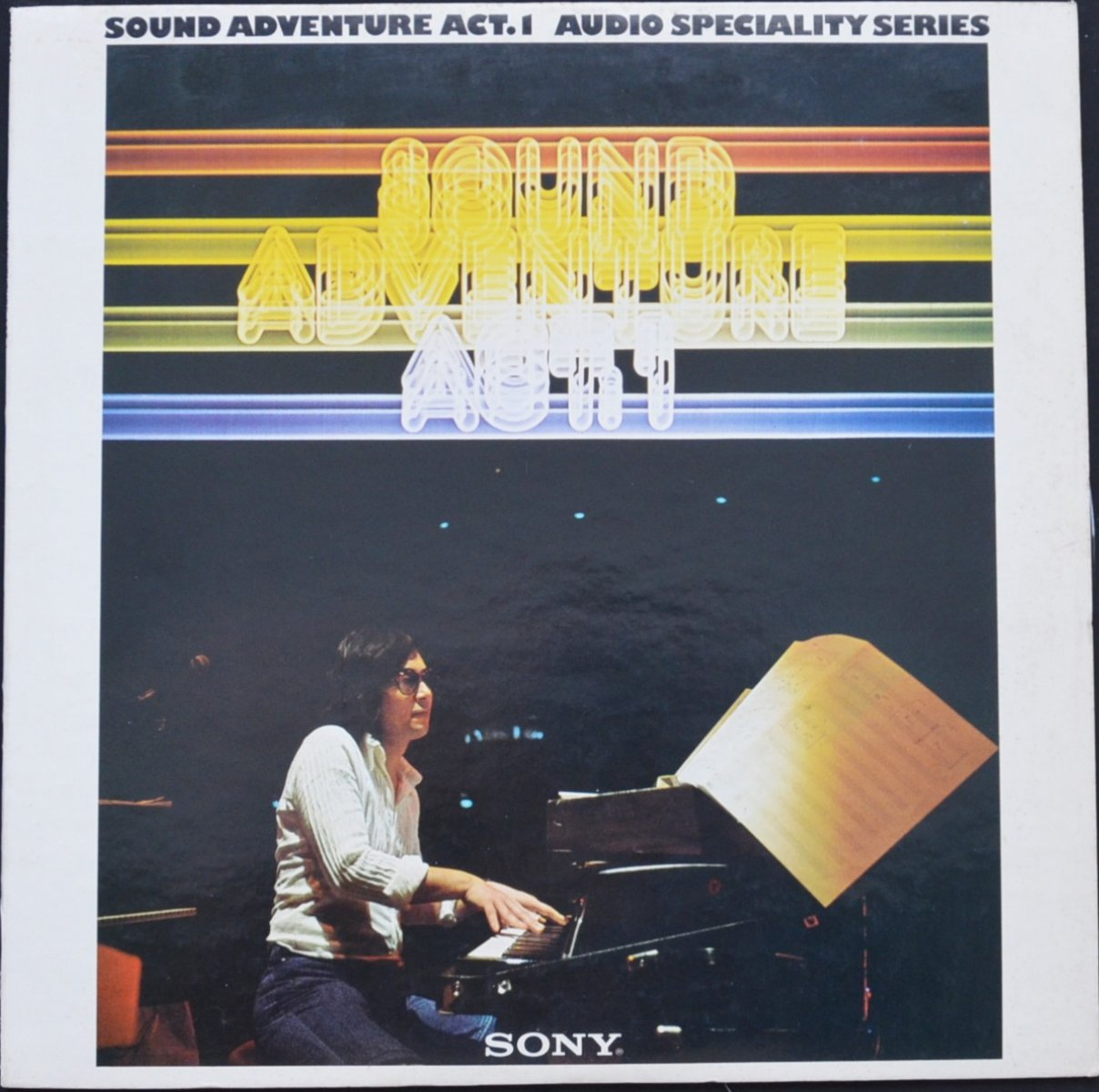 大野雄二 YUJI OHNO / サウンド・アドベンチャー アクトI (SOUND ADVENTURE ACT.1 / AUDIO SPECIALITY SERIES) (LP)