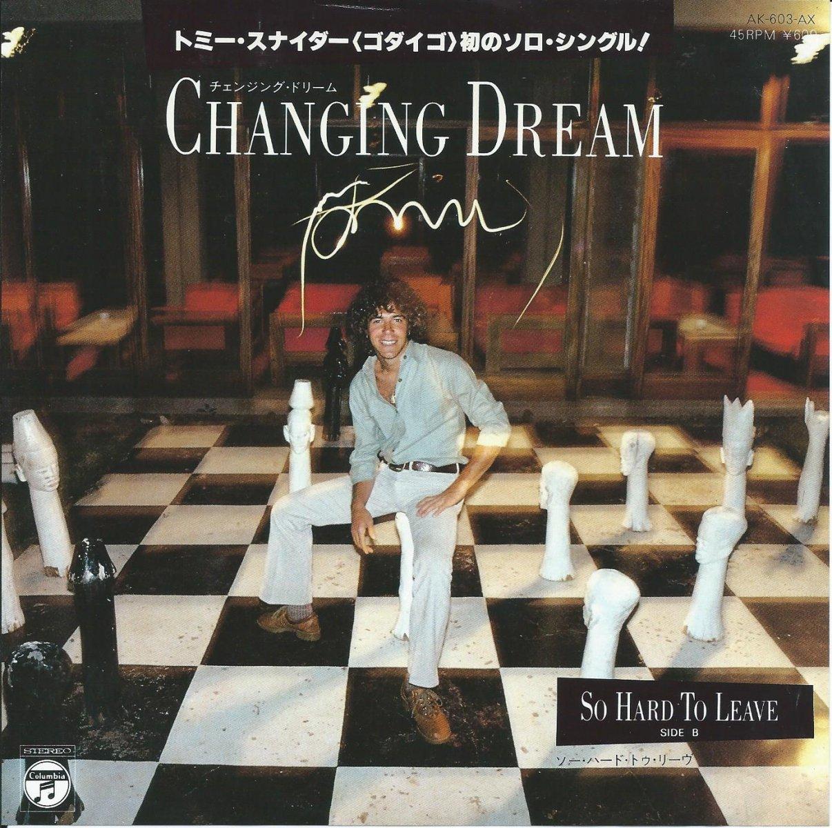トミー・スナイダー(TOMMY SNYDER) / チェンジング・ドリーム CHANGING DREAM (7