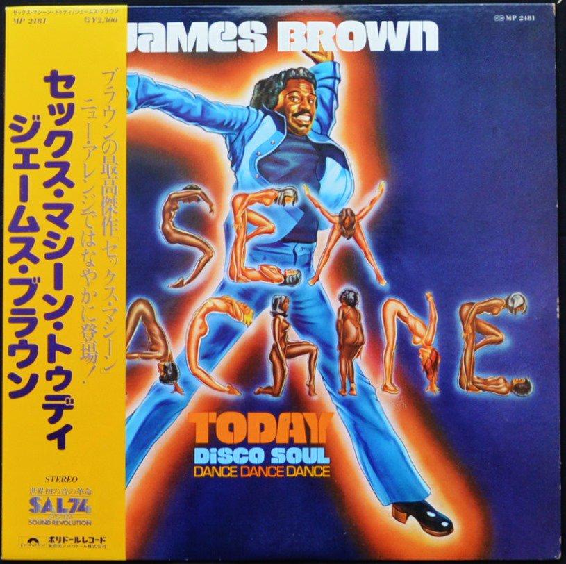 ジェームス・ブラウン JAMES BROWN / セックス・マシーン・トゥディ SEX MACHINE TODAY (LP)