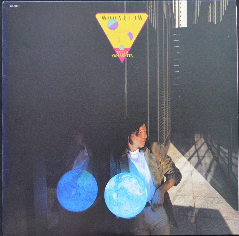 山下達郎 TATSURO YAMASHITA / MOONGLOW (LP)