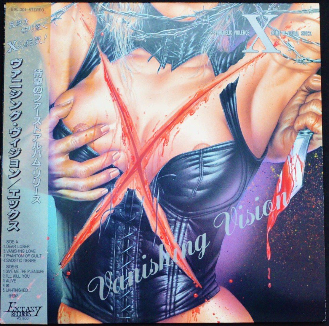 エックス X (X JAPAN) / ヴァニシング・ヴィジョン VANISHING VISION (LP)