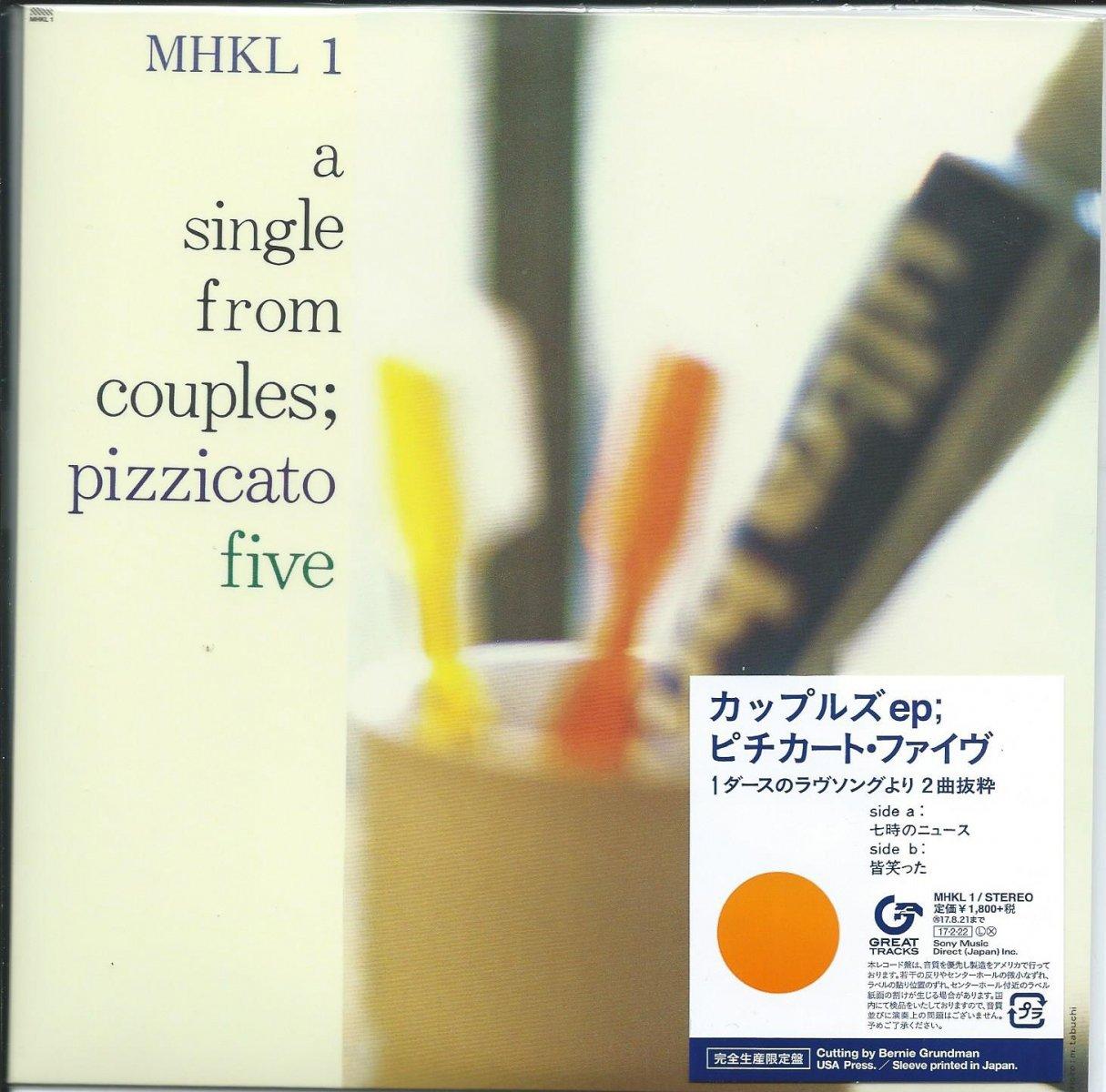 ピチカート・ファイヴ PIZZICATO FIVE / 七時のニュース / 皆笑った (カップルズ EP) (7