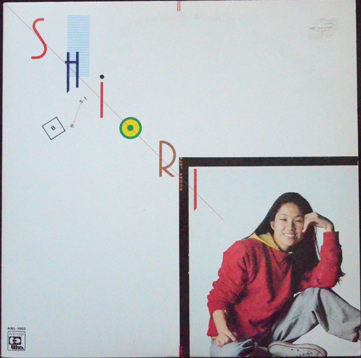 SHIORI (詩織) / BEST (うる星やつら) (LP)