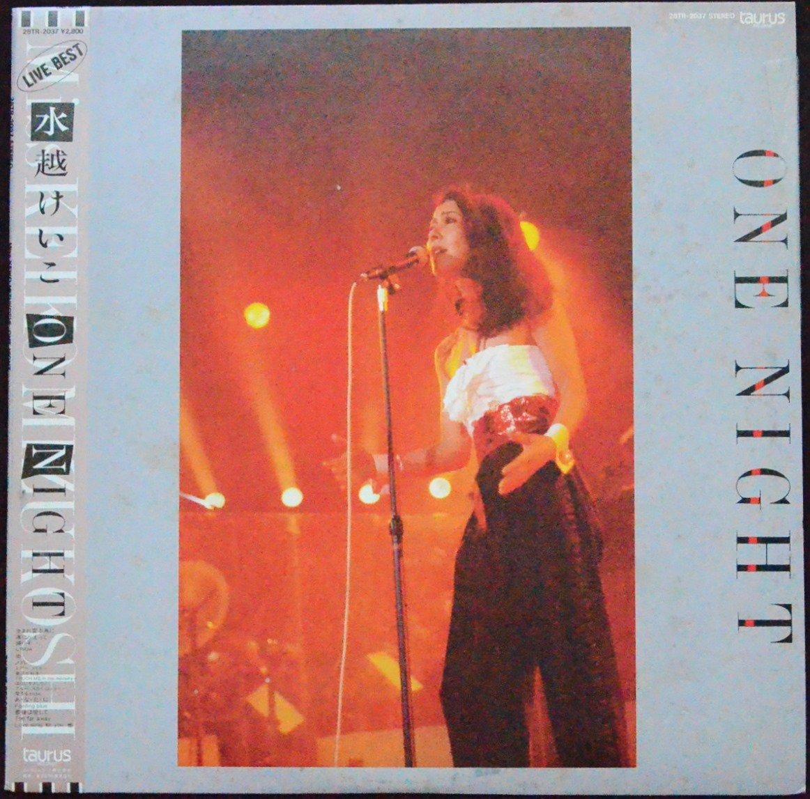 水越けいこ KEIKO MIZUKOSHI / ONE NIGHT (LIVE BEST) (LP)