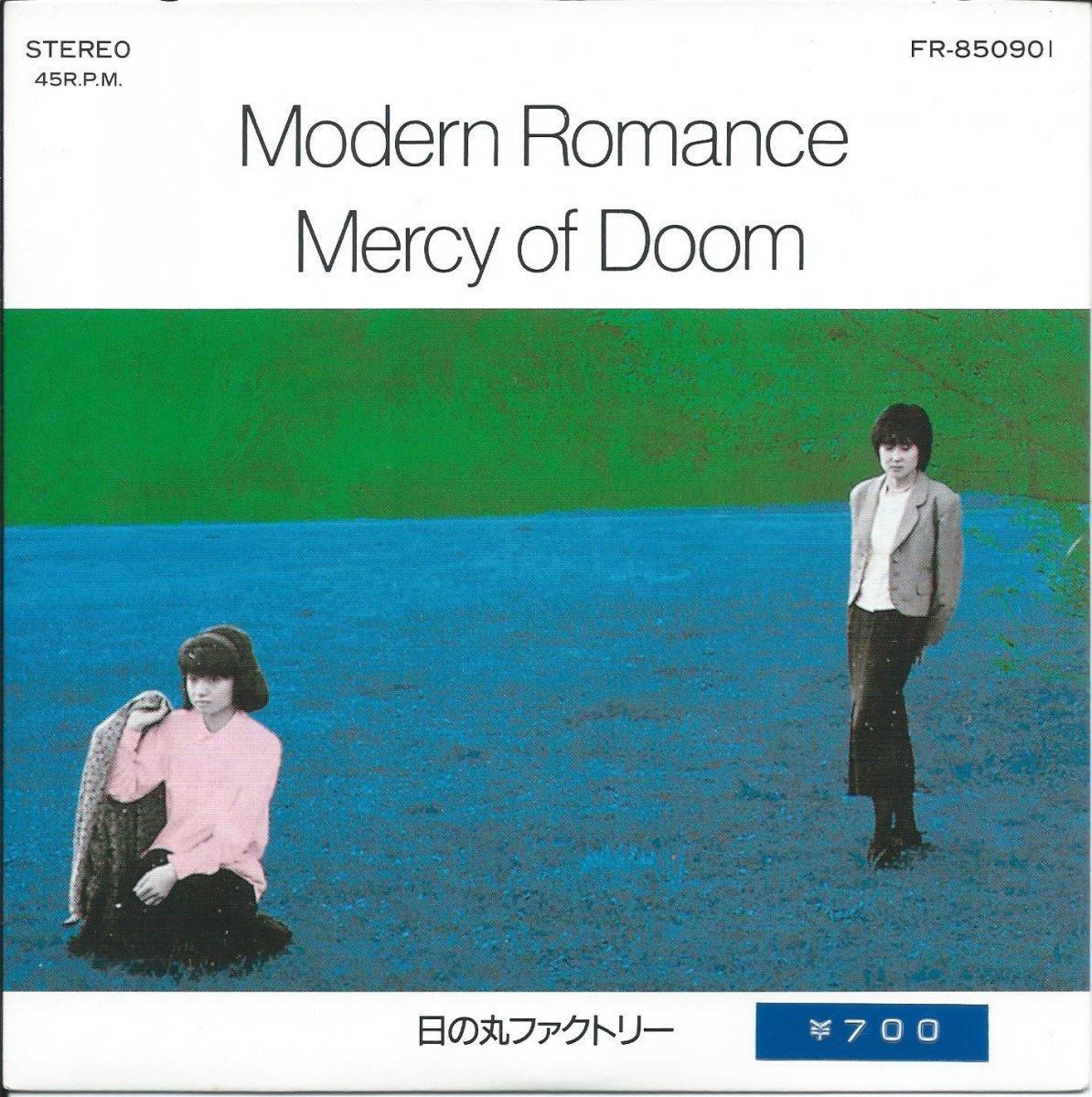 日の丸ファクトリー / MODERN ROMANCE / MERCY OF DOOM (DRUMS & MIXING PRODUCED BY 浦田賢一 EX サンハウス,SONHOUSE)(7