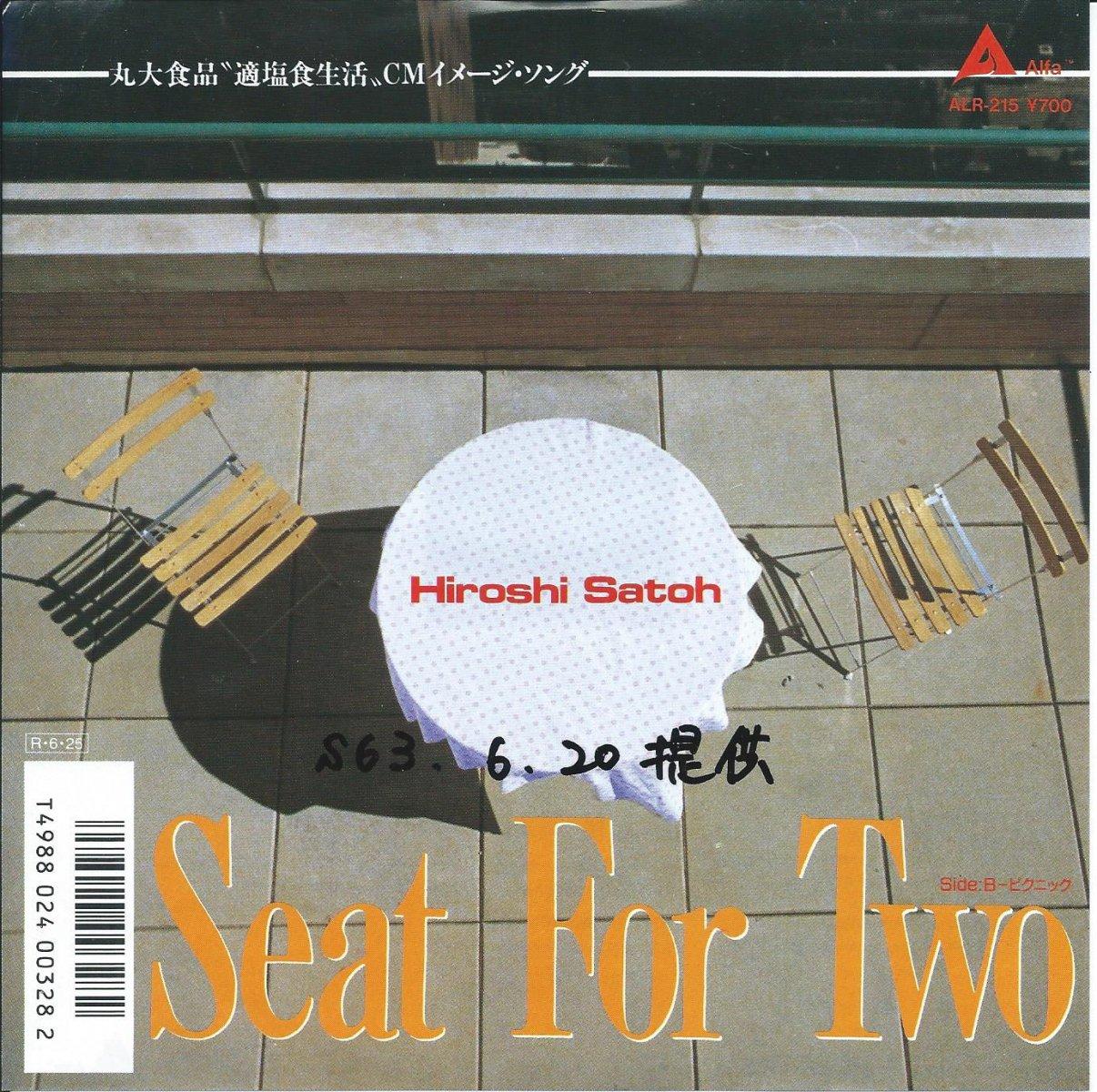 佐藤博 HIROSHI SATO / SEAT FOR TWO / ピクニック (7