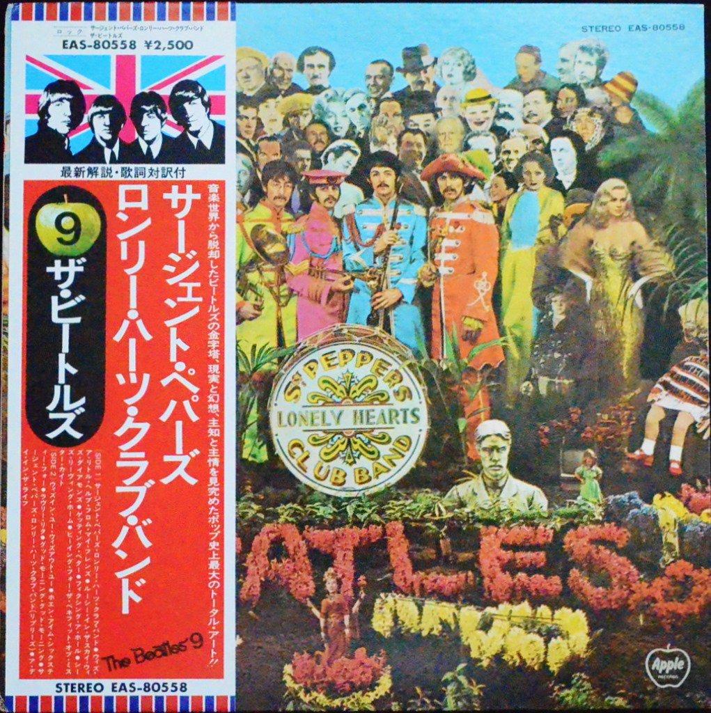 ザ・ビートルズ THE BEATLES / サージェント・ペパーズ・ロンリー・ハーツ・クラブ・バンド SGT. PEPPER'S LONELY HEARTS CLUB BAND (LP)