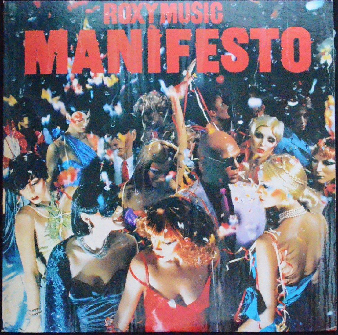ロキシー・ミュージック ROXY MUSIC / マニフェスト MANIFESTO (LP)