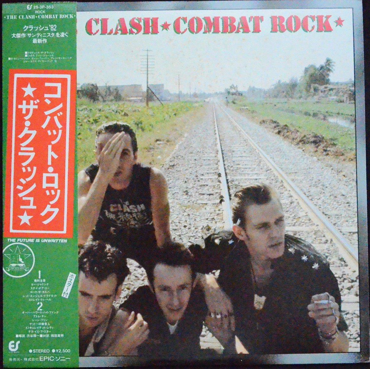 ザ・クラッシュ THE CLASH / コンバット・ロック COMBAT ROCK (LP)