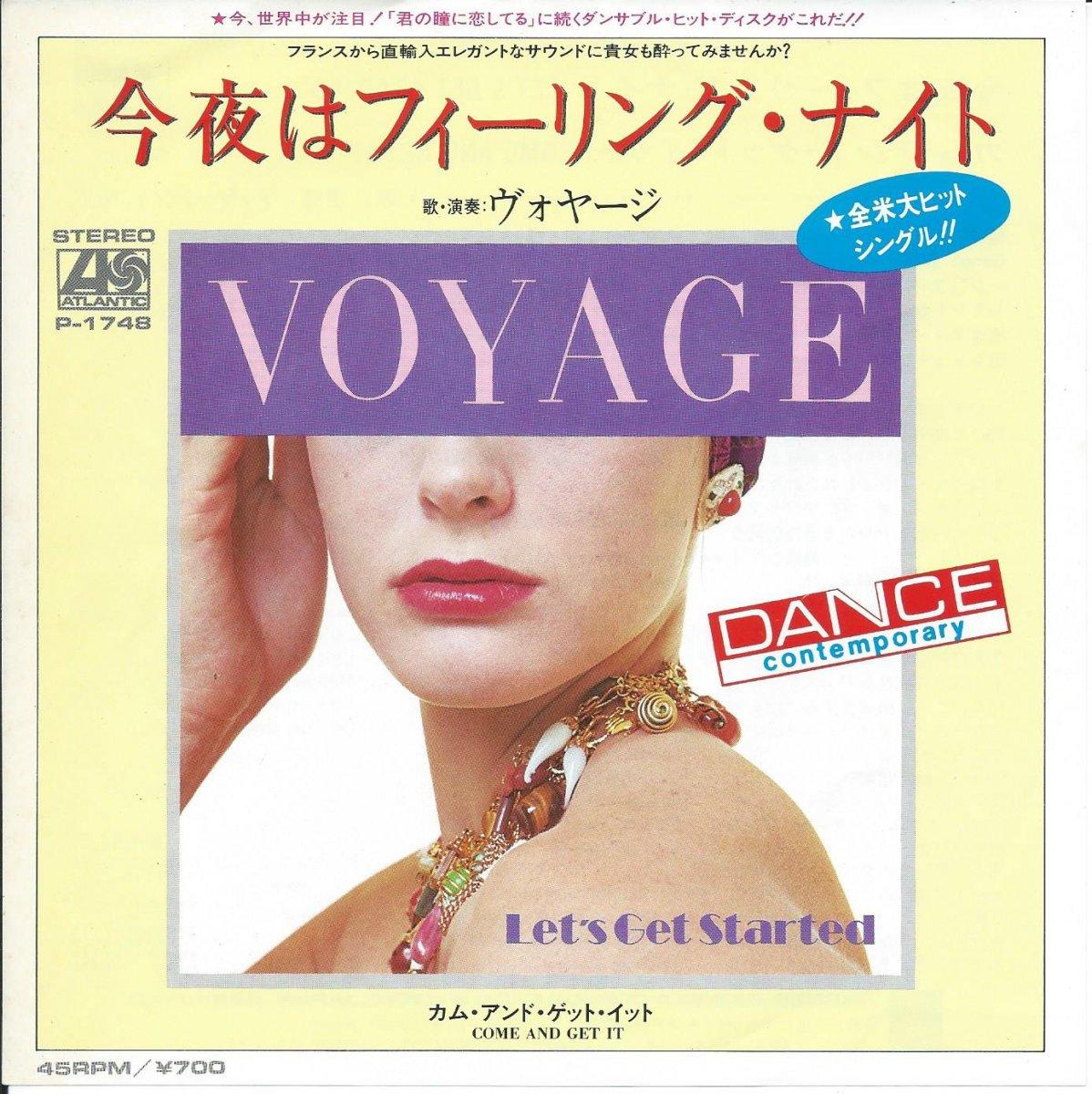 ヴォヤージ VOYAGE / 今夜はフィーリング・ナイト LET'S GET STARTED (7