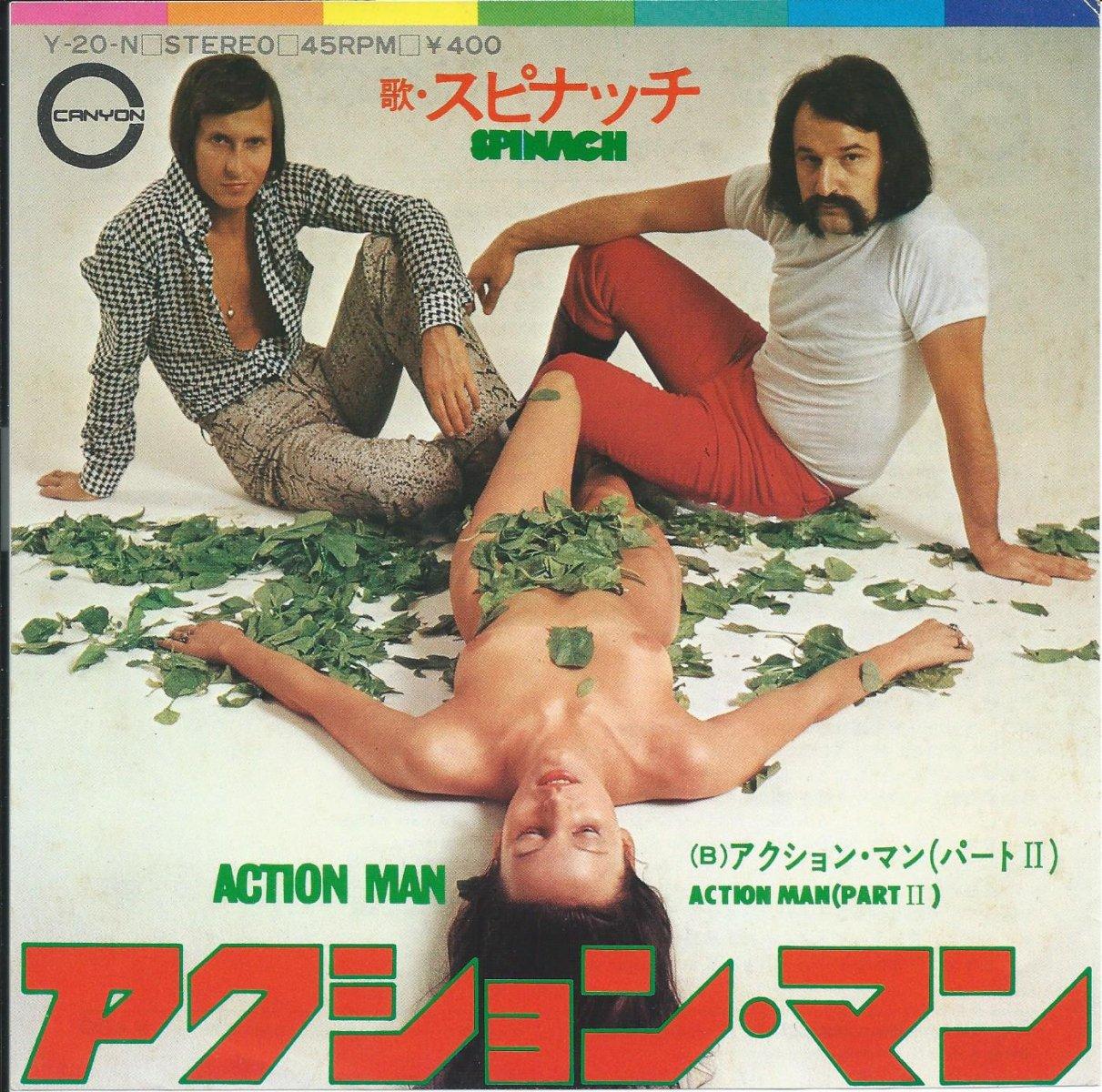スピナッチ SPINACH / アクション・マン ACTION MAN (7