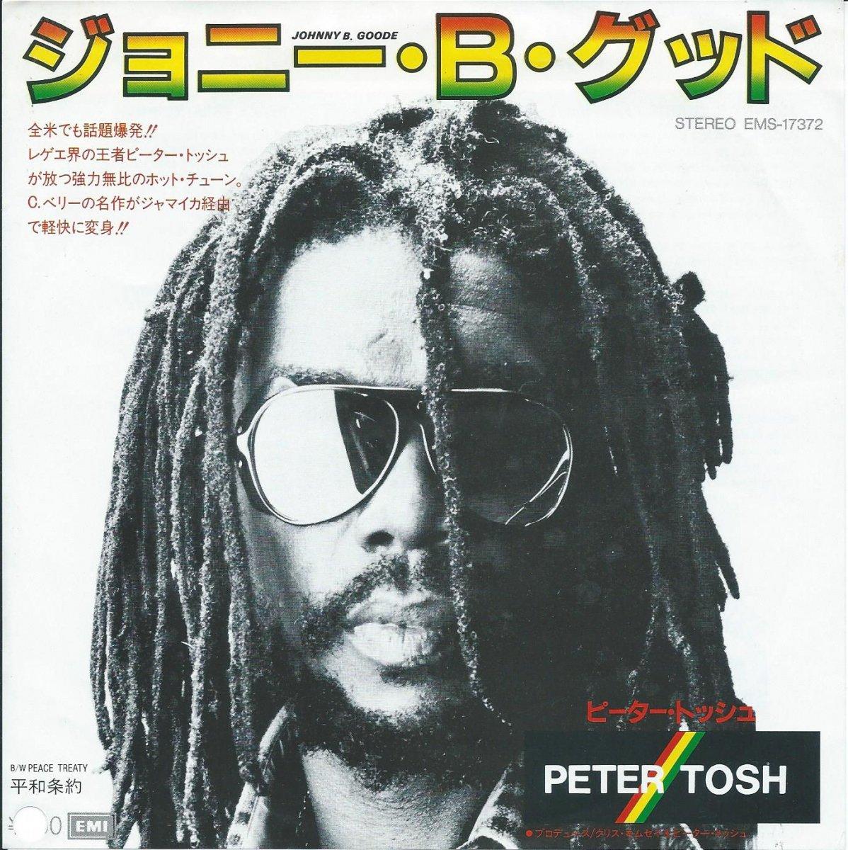 ピーター・トッシュ PETER TOSH / ジョニー・B・グッド JOHNNY B.GOOD (7