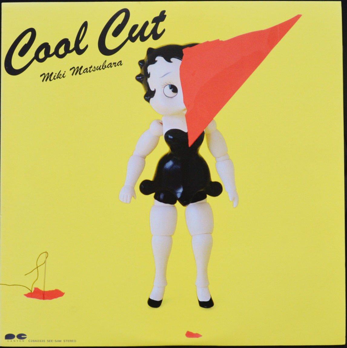 松原みき MIKI MATSUBARA / クール・カット COOL CUT (LP)