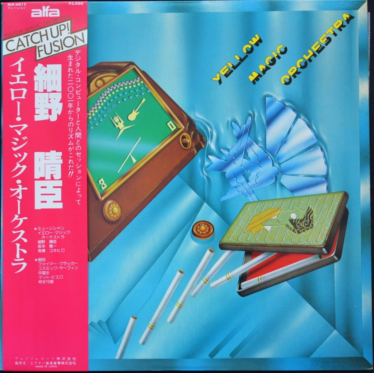 イエロー・マジック・オーケストラ YELLOW MAGIC ORCHESTRA (細野晴臣,HARUOMI HOSONO) / YELLOW MAGIC ORCHESTRA (LP)