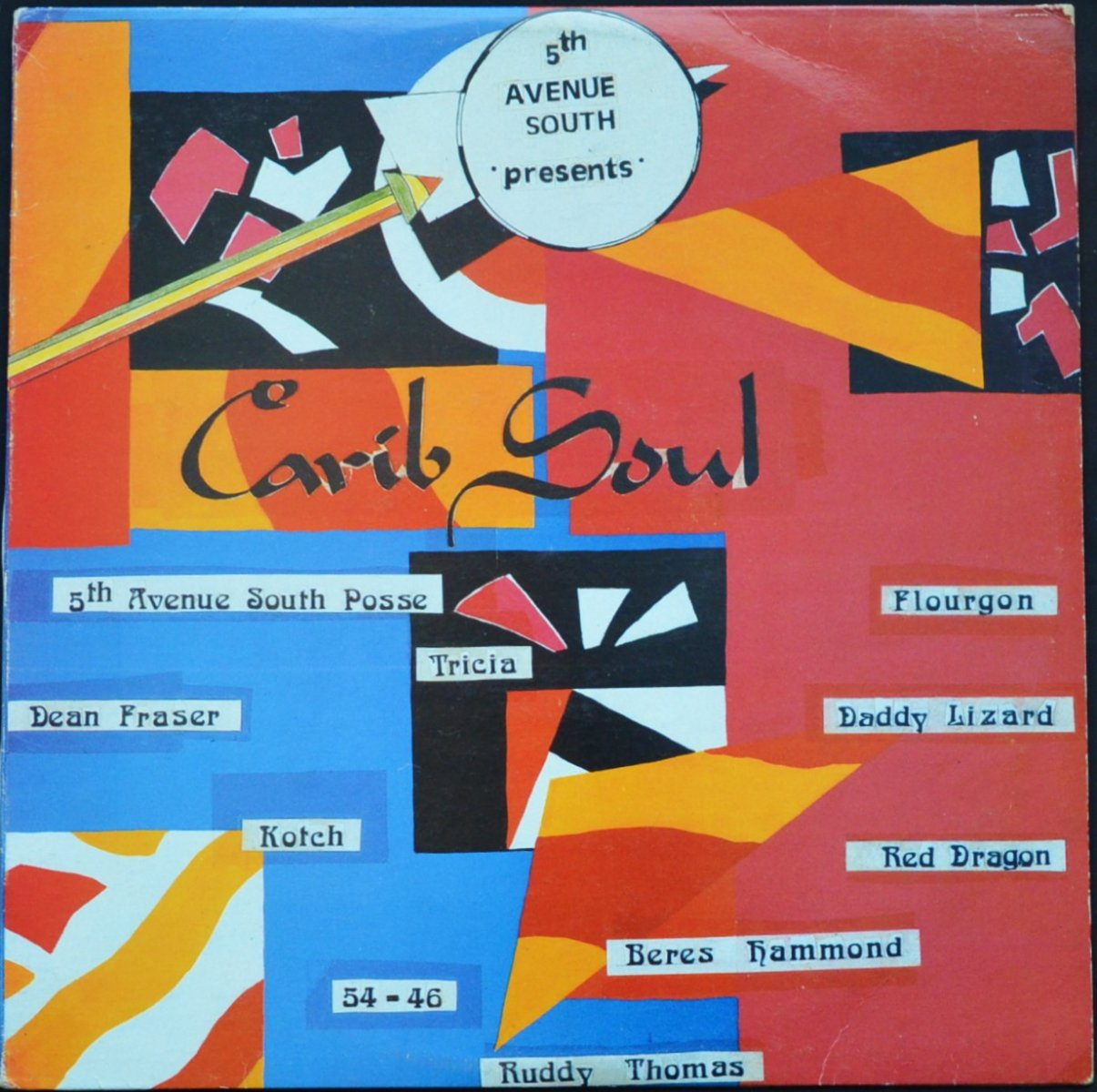 V.A.(54-46,BERES HAMMOND,RUDDY THOMAS...) / 5TH AVENUE SOUTH PRESENTS CARIB SOUL (1LP)