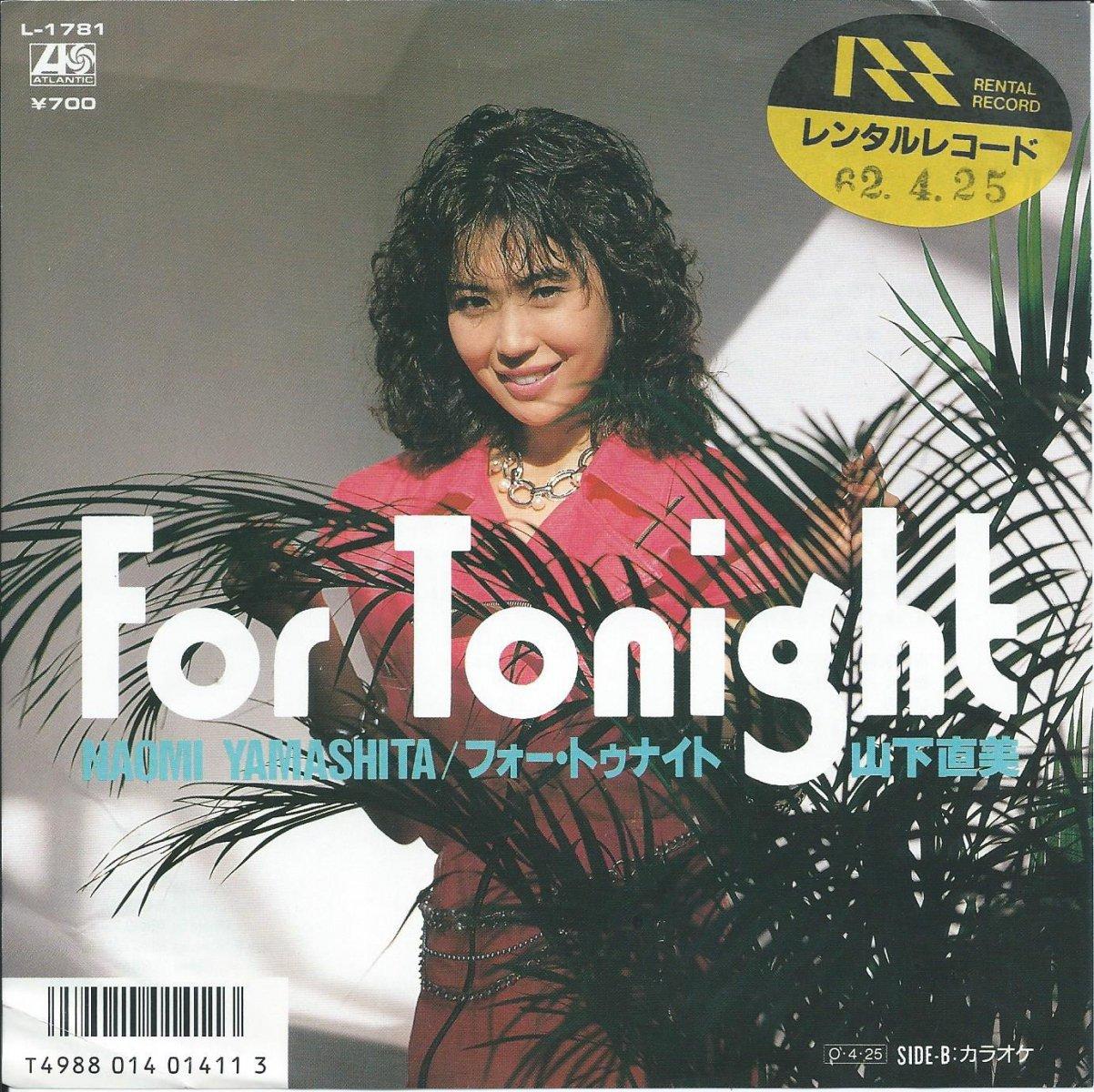 山下直美 NAOMI YAMASHITA / フォー・トゥナイト FOR TONIGHT (7
