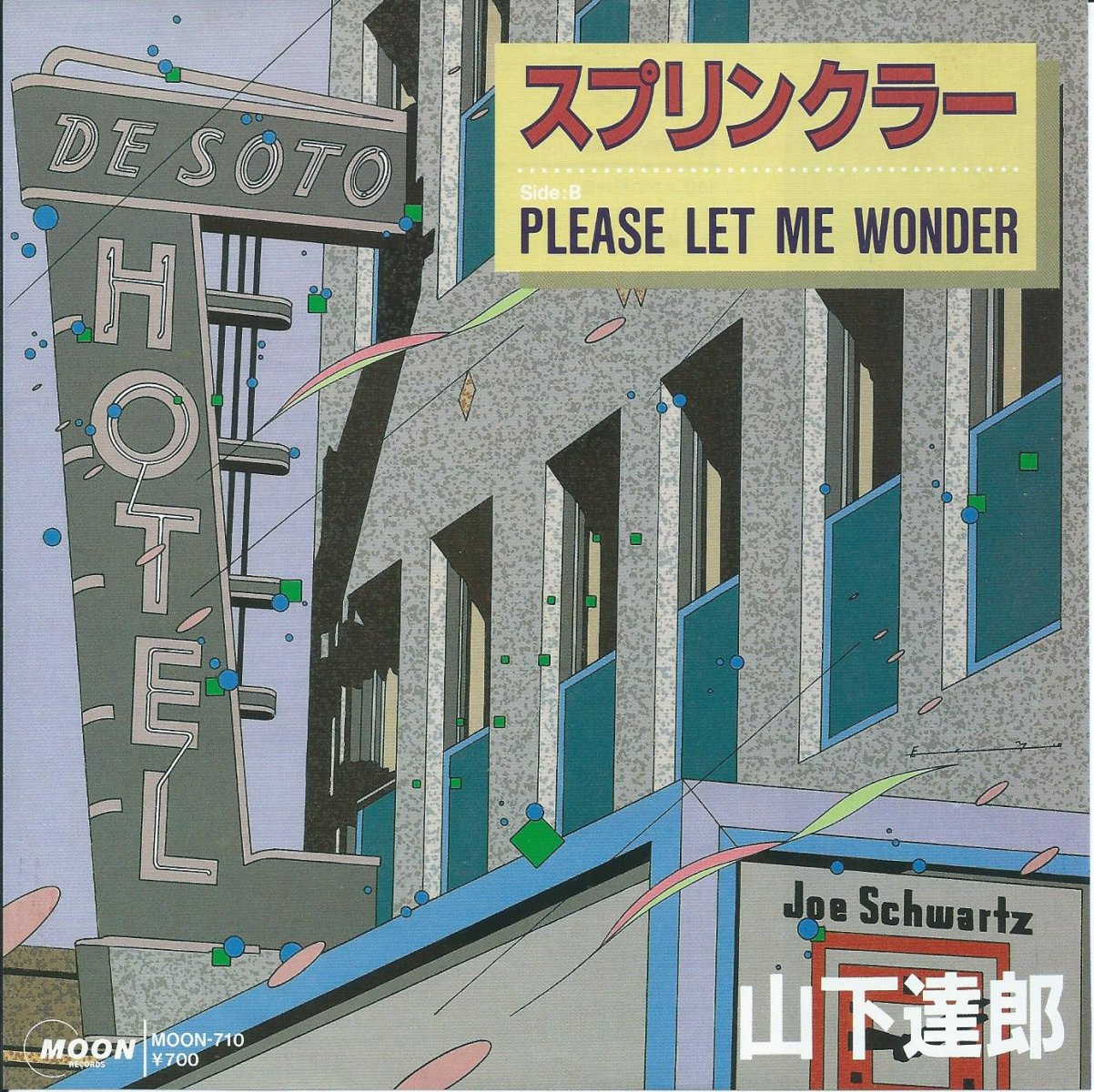 山下達郎 TATSURO YAMASHITA / スプリンクラー / PLEASE LET ME WONDER (7