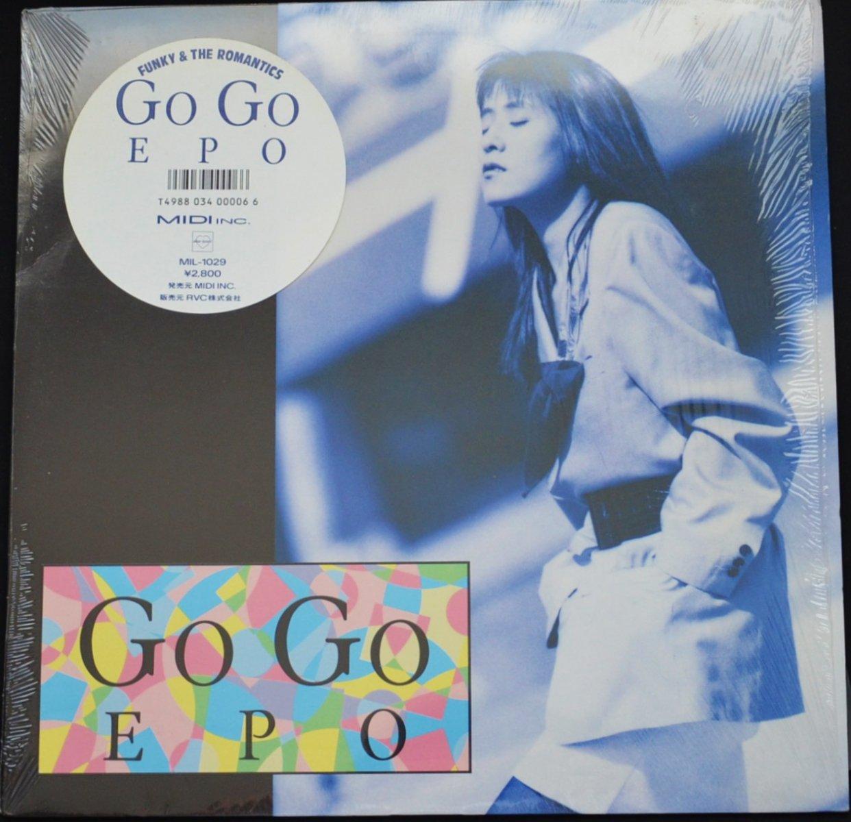 エポ EPO / Go Go EPO (LP)