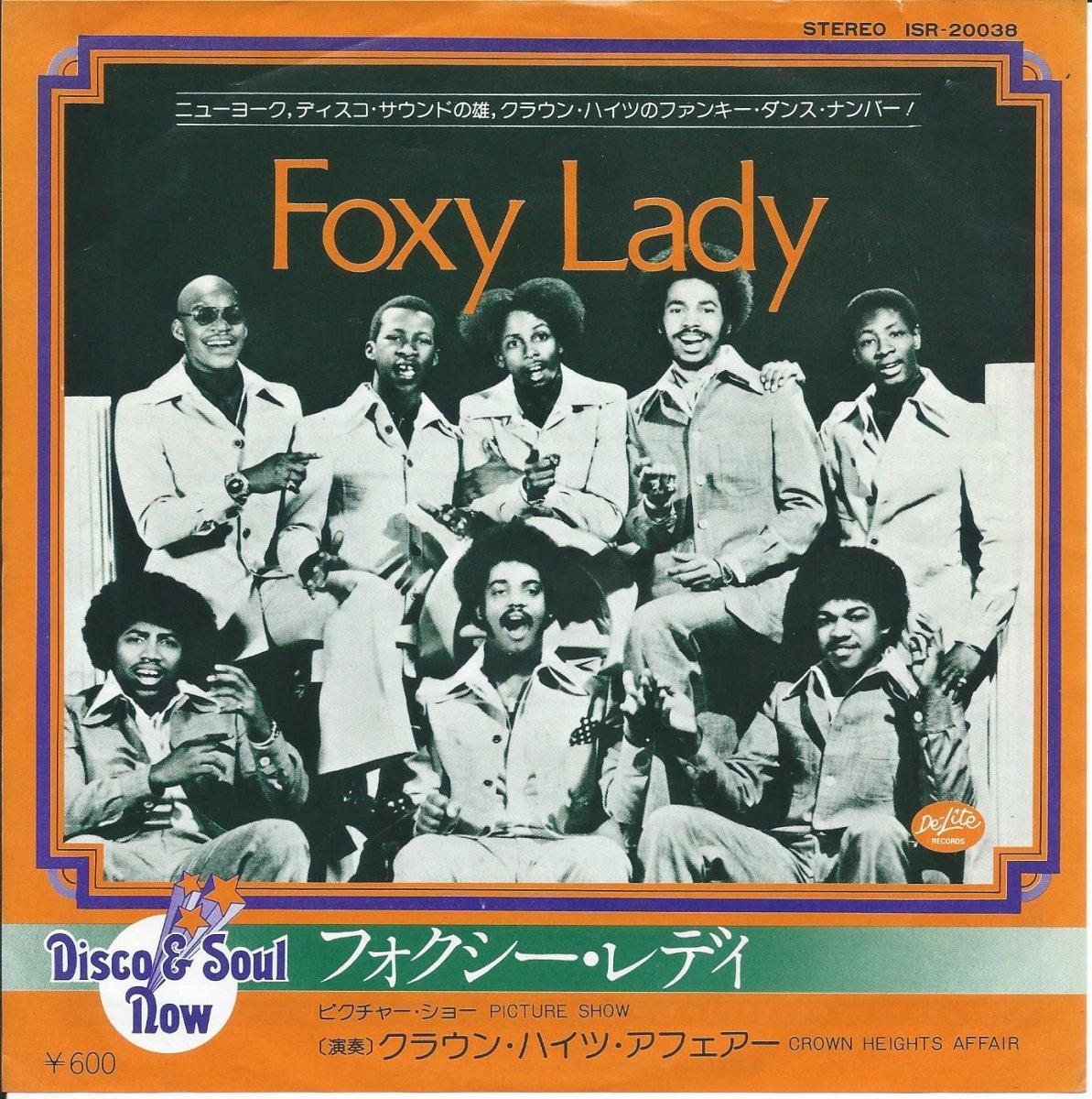 クラウン・ハイツ・アフェア CROWN HEIGHTS AFFAIR / フォクシー・レディ FOXY LADY (7