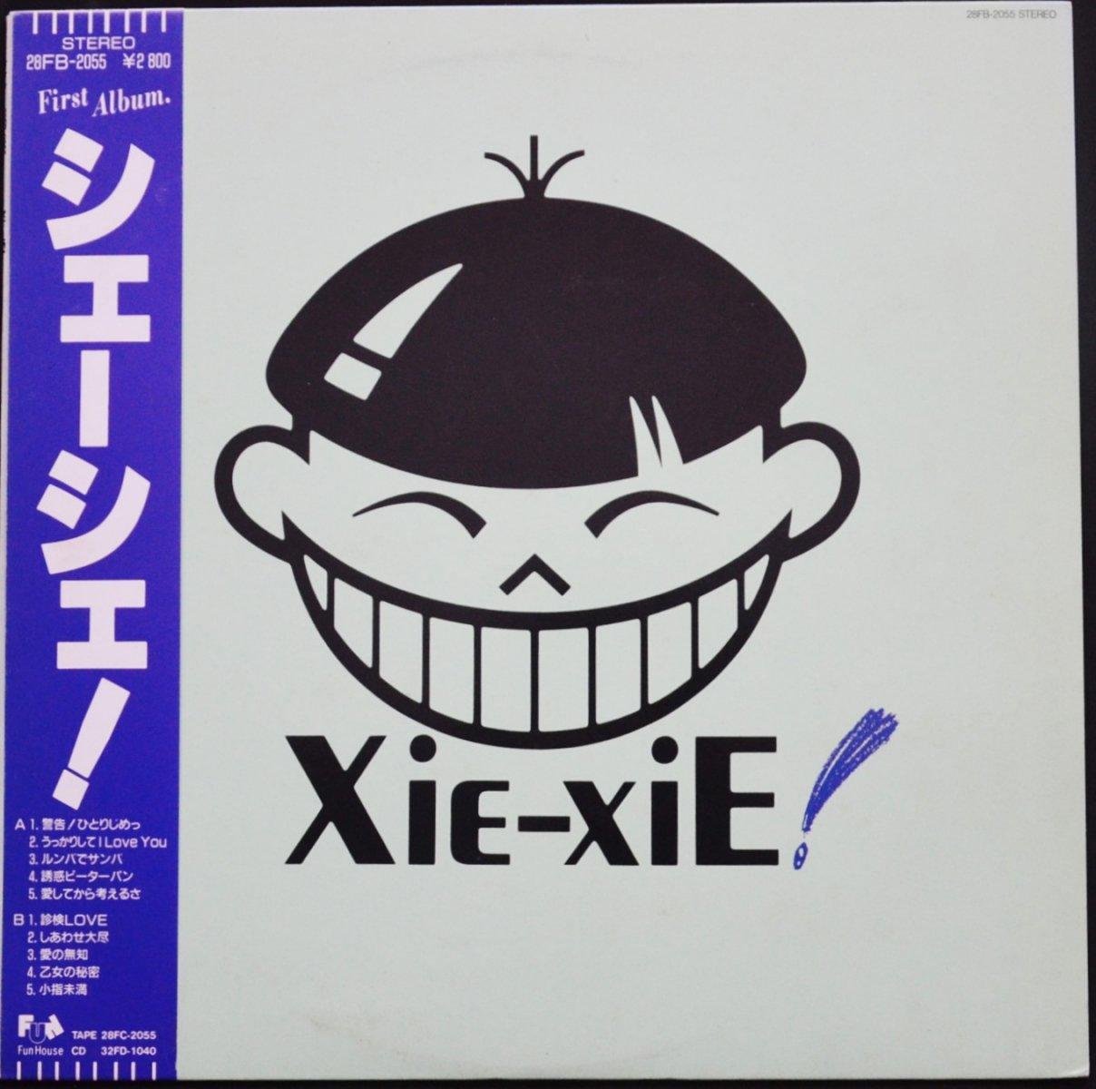 シェーシェ!XIE-XIE / XIE-XIE! (LP)