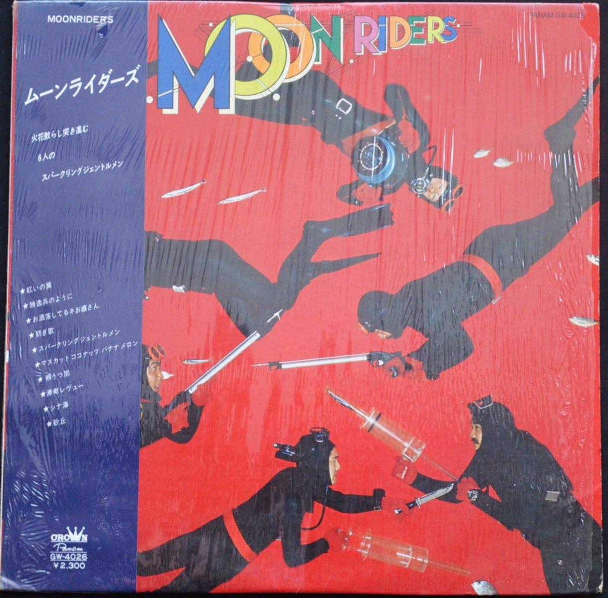 ムーンライダース MOON RIDERS / MOON RIDERS (LP)